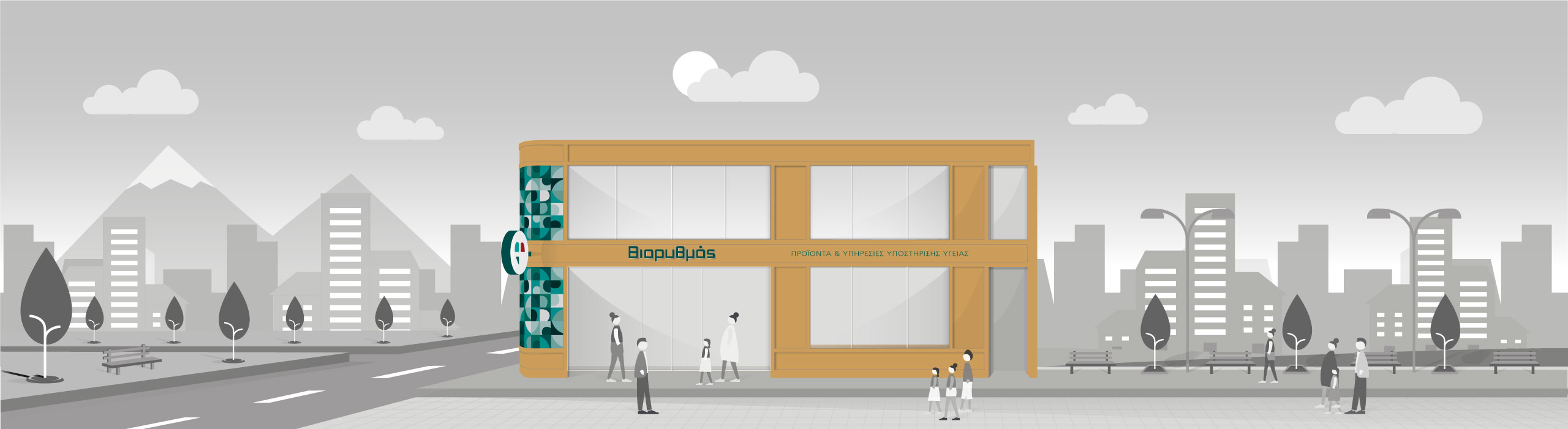 Biorythmos - Κτίριο